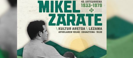 Mikel Zarate gogoan Lezaman